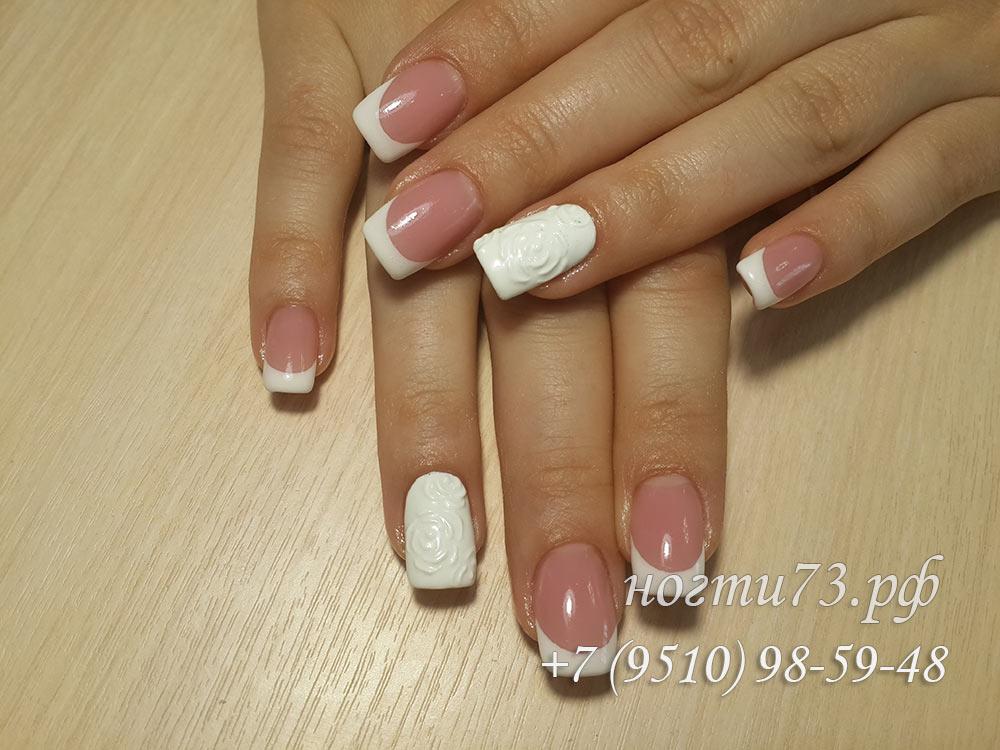 коррекция ногтей френч фото