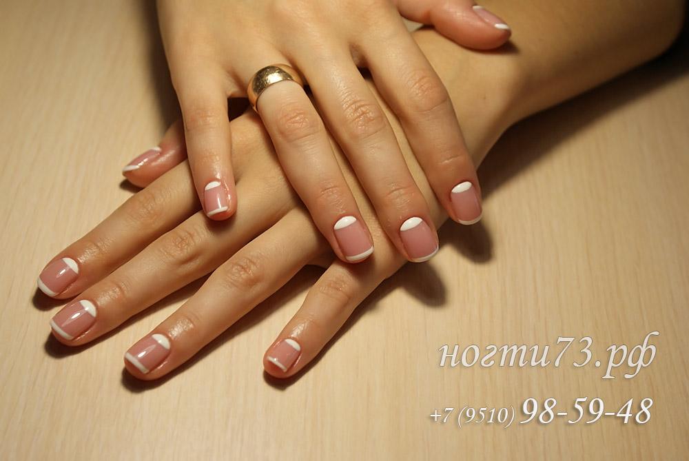 Фото нарощенных ногтей дизайн лунный маникюр