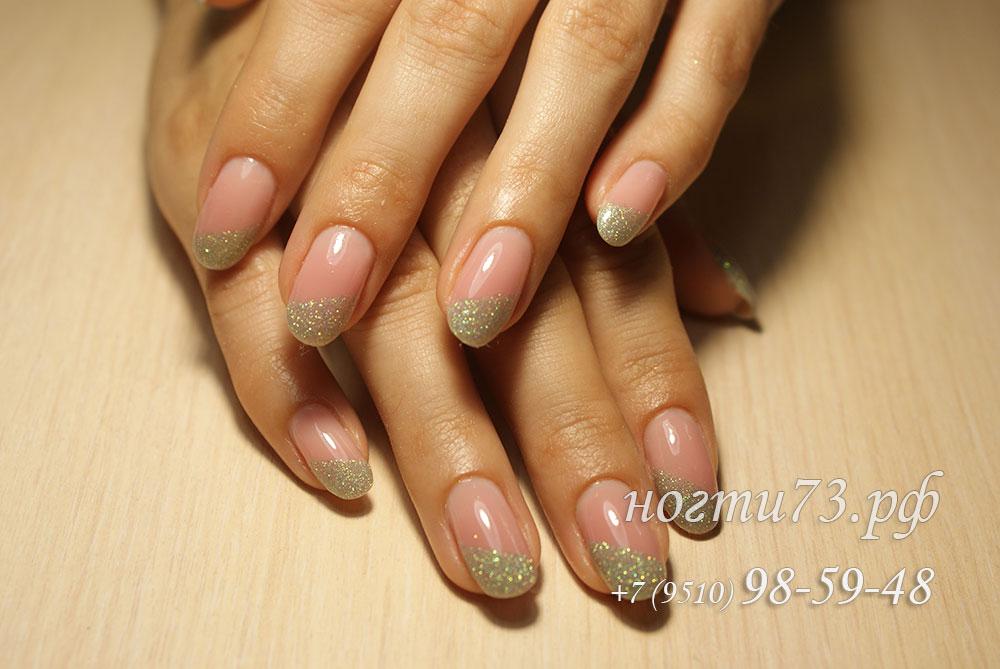 Дизайн ногтей короткие с френчем с блестками