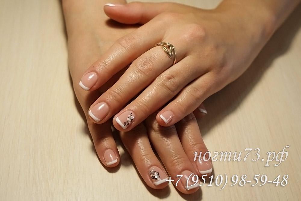 французский маникюр шеллаком на короткие ногти фото